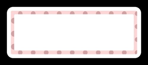 """OL875 - 2.625"""" x 1"""" - Polka Dots Address Label"""