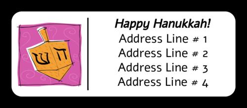 "OL875 - 2.625"" x 1"" - Dreidel Address Label"