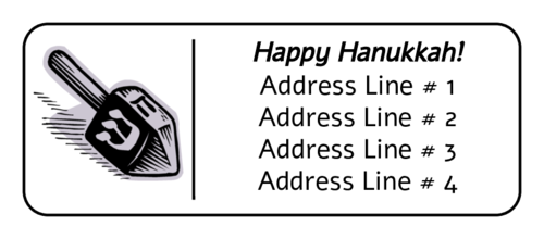 "OL875 - 2.625"" x 1"" - Hanukkah Dreidel Address Label"