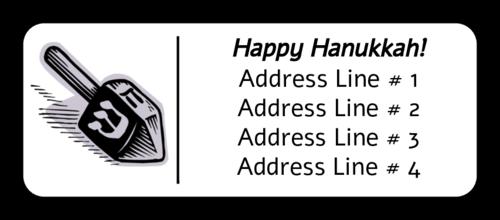 "OL875 - 2.625"" x 1"" - Hanukkah Dreidel Address Label"
