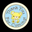 Teddy Bear Birthday Goody Bag Labels