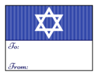 Hanukkah Gift Tag Labels