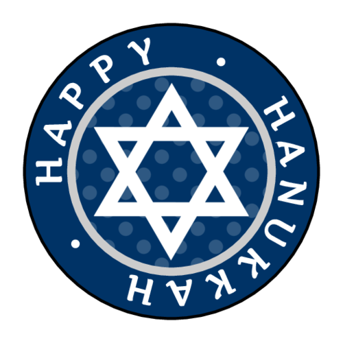 """Happy Hanukkah"" Circle Labels pre-designed label template for OL2088"