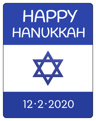 """Happy Hanukkah"" Wine Bottle Labels (Round Corner Rectangle)"