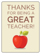 """Thanks for being a great teacher!"" Wine Bottle Labels"