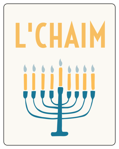"OL5051 - 1.9"" x 2.5"" - ""L'Chaim"" Hanukkah Wine Bottle Label"