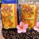 DIY Coffee Labels