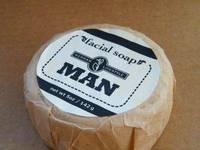 Herban Lifestyle Facial Soap Label