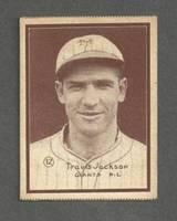 Vintage Baseball Player Labels