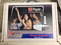 MPlayer Box Label