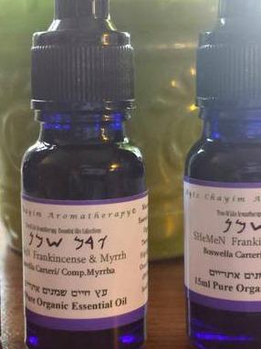 Ancient Oils- Kedem Shemen Essential Maceration