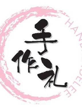 HandmadeLee logo labels