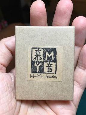 Gift Box From Mu-Yin Jewelry