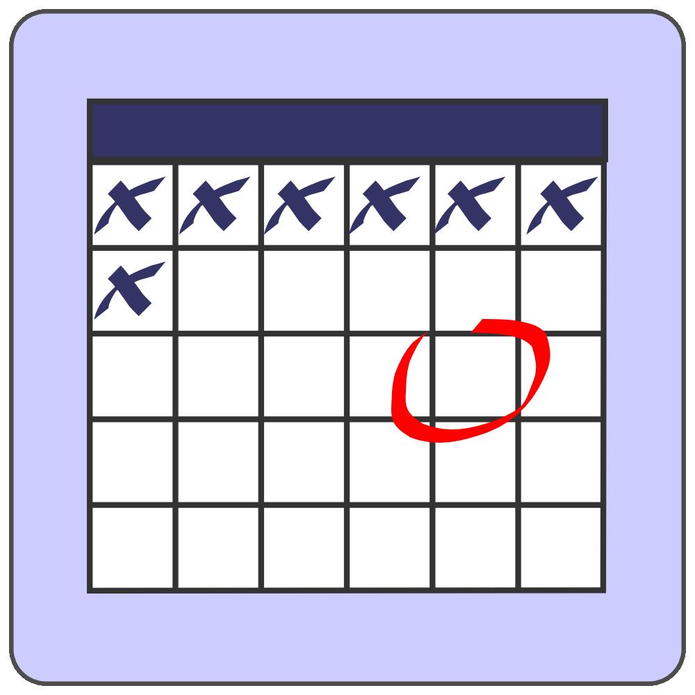 Calendar Maker Art Explosion : Onlinelabels clip art calendar