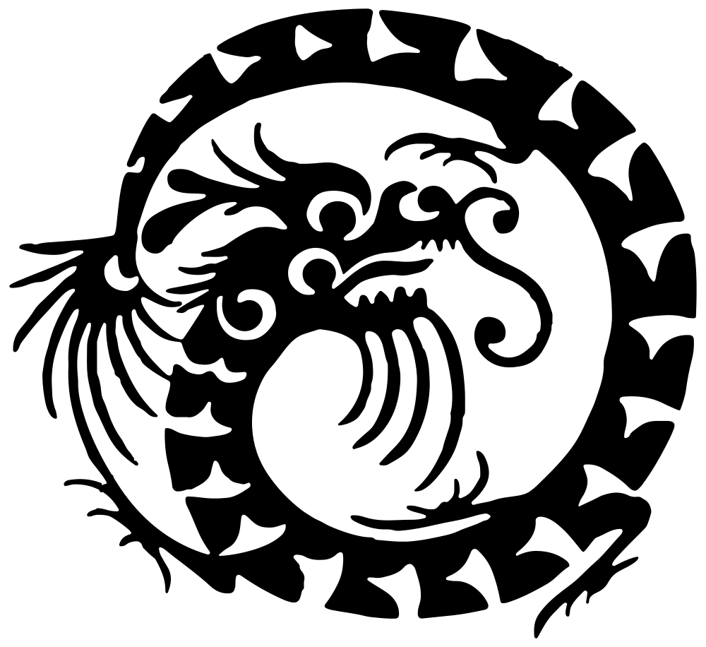 OnlineLabels Clip Art - Circular Dragon Silhouette