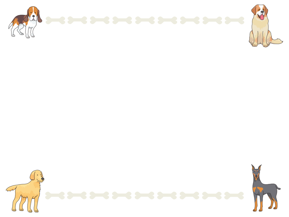 OnlineLabels Clip Art - Dogs And Bones Frame