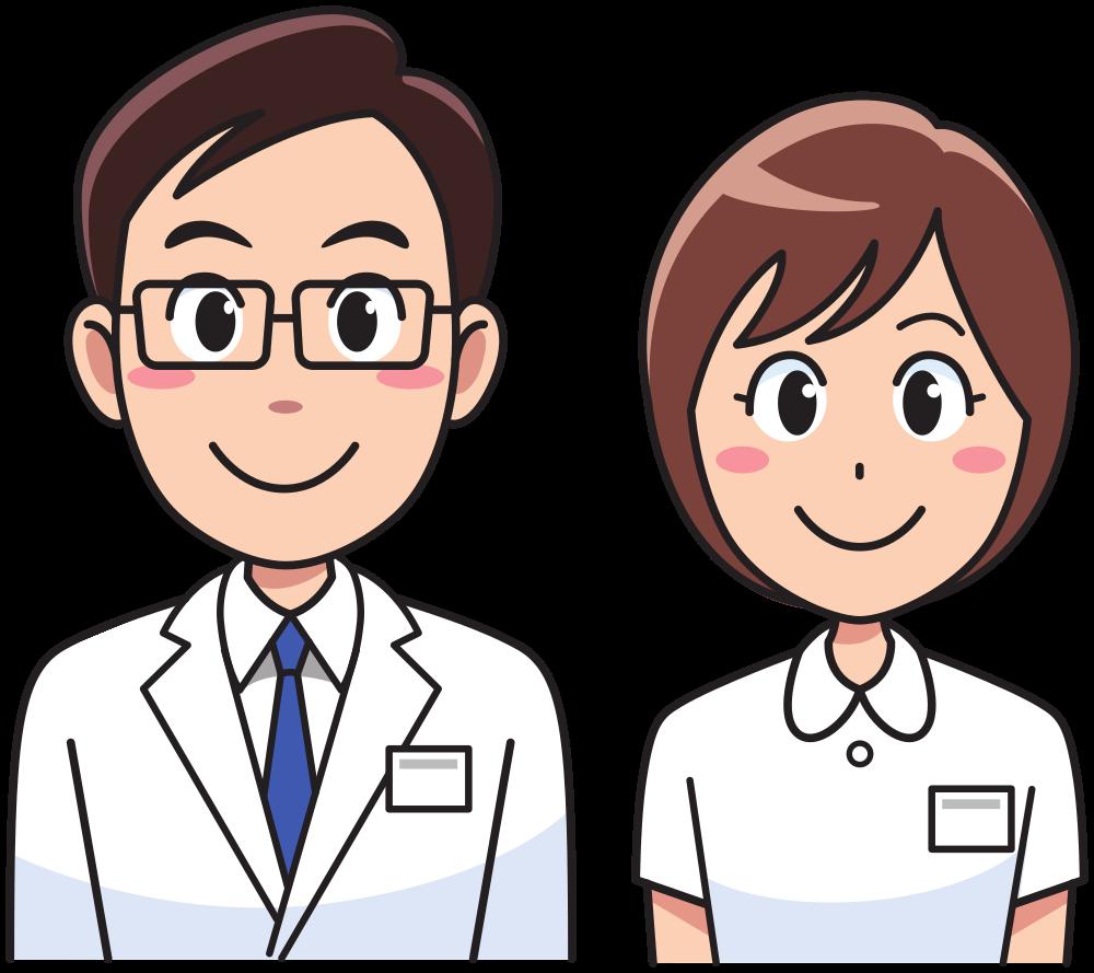 Medicine Doctor And Nurse