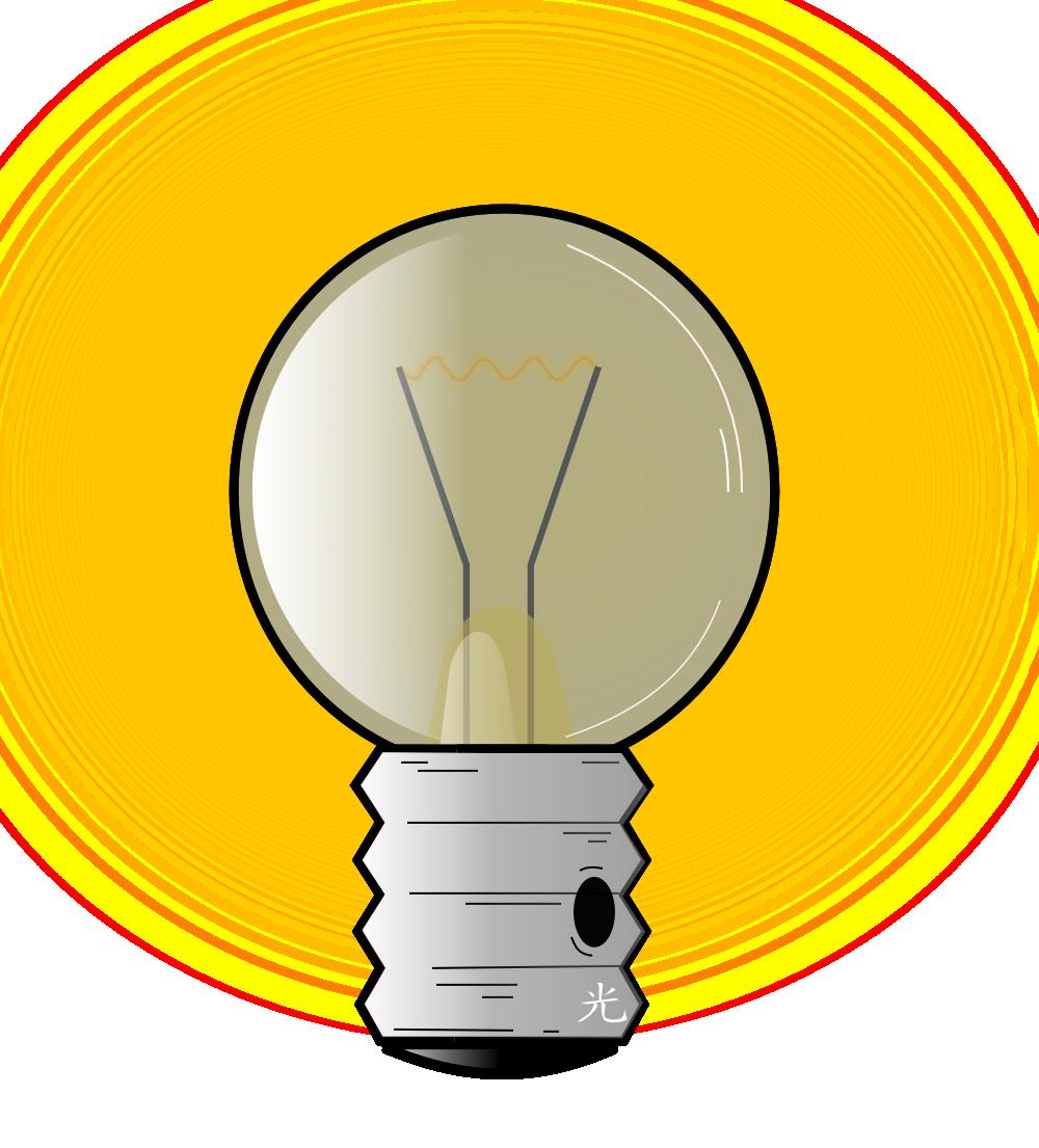 OnlineLabels Clip Art - Light_Bulb