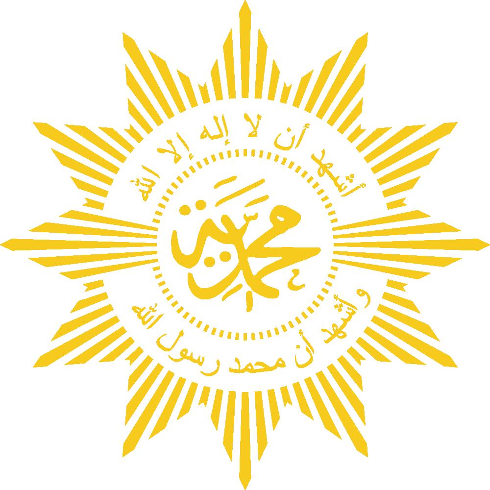 OnlineLabels Clip Art - Logo Muhammadiyah