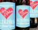 Anniversary Wine Label